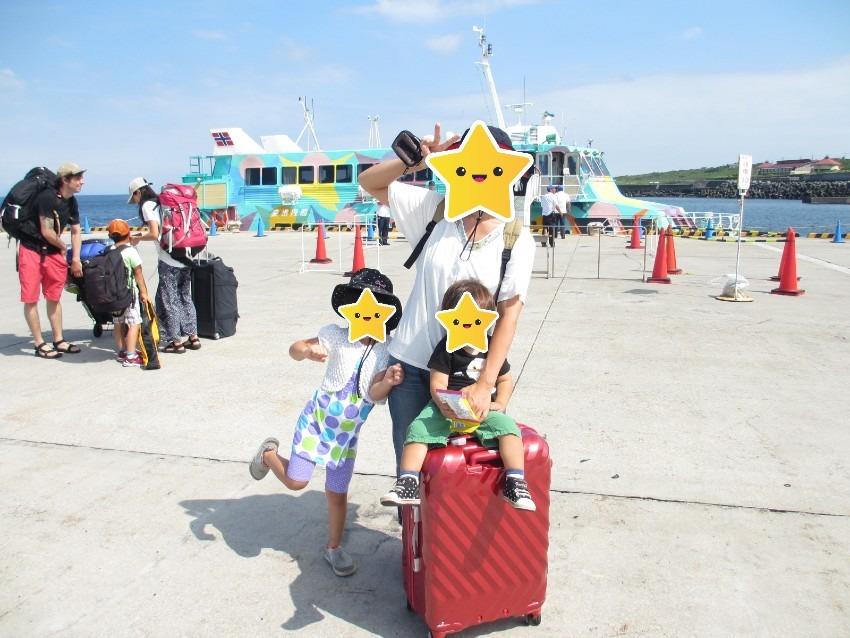 伊豆大島子連れ旅・1日目 – 弘法浜サンセットプール・日の出浜