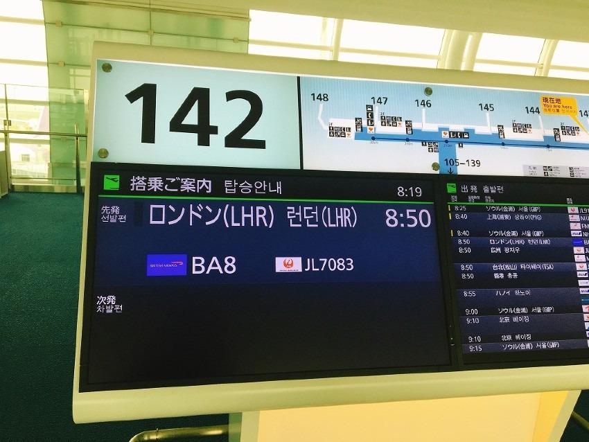 子連れで前泊!成田空港のおすすめホテル