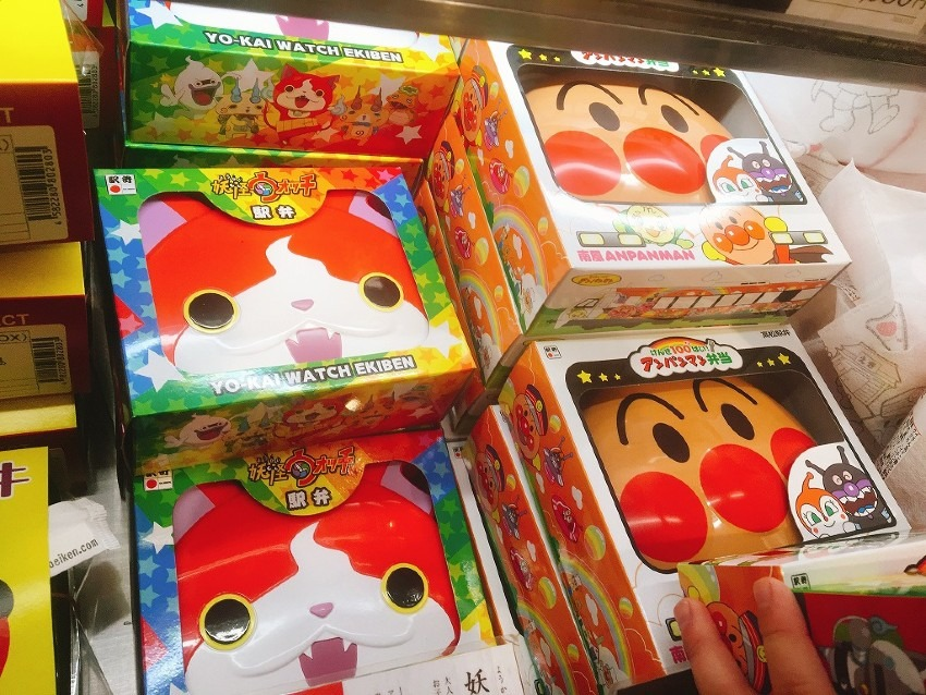 子供向け!東京駅のお弁当